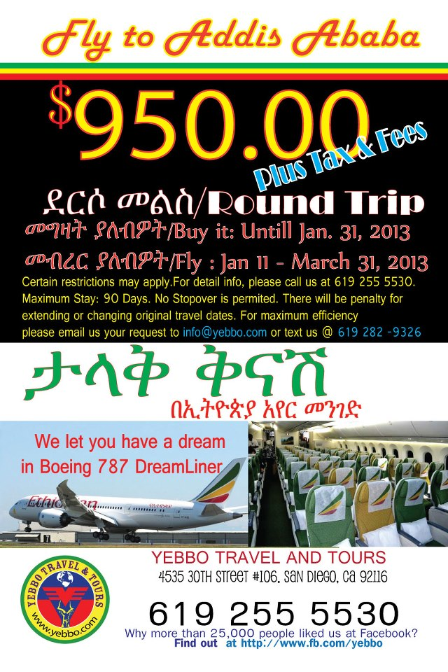 Fly Ethiopia from Most US Cities from Aug 22 - Dec. 10, 2013
